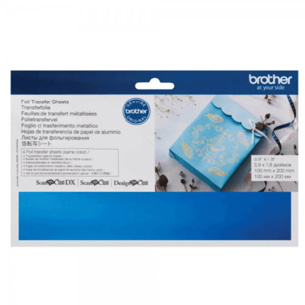 Blue Foil Transfer Sheets