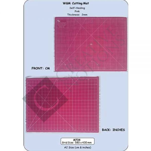 Sewing Cutting Mat (580x430mm)