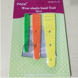 Elastic Threader Tool - Pack